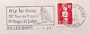 bicycles stamps