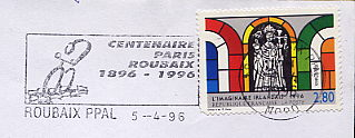 cycling stamps