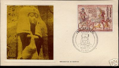 egyptology stamps