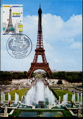 eiffel stamps