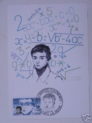 mathematics stamps