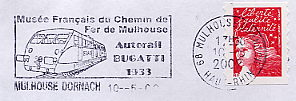 trains stamps